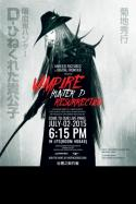 Vampire Hunter D: Resurrection